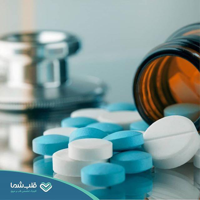 مشکلات خود را درباره داروها با پزشکتان مطرح کنید