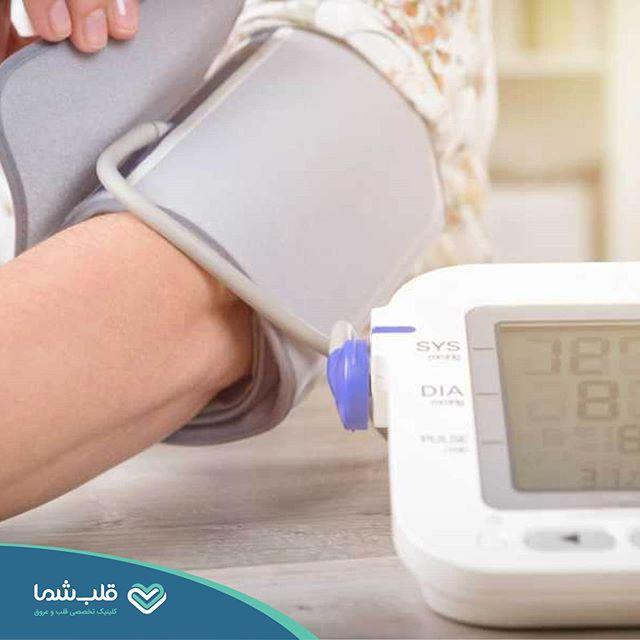 فشار خون خود را به درستی اندازه گیری کنید